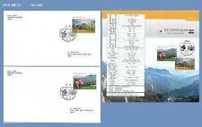 Korea - Croatia Joint Issue,Mountain Velebit,雪嶽山,Local Flower,2019 FDC,Cover