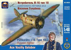 ARK MODELS 48034 Polikarpov I-16 Type 18 - Ace Vasiliy Golubev 1:48