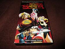 Battle Arena Toshinden - VHS -  Uncut Version - 1996 Sega English Dialog