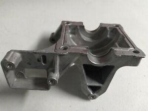STIHL Engine Pan Crankcase BR350 BR430 BR450 4244-021-2504 OEM