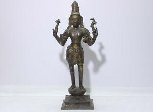 Antique Vishnu Statue Hindu God Mahavishnu Idol Brass Sculpture Vintage Figurine