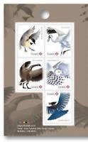 2018 Canada 🐦🦅🦉🦢 BIRDS Series 🦢🦉🦅🐦 LEFT PANE Booklet Singles MNH