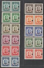ROC China  Stamp 1941  New York Print Sun Yat-sen 22 Stamps  specimen