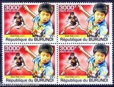Guo Yue 2007 Women Table Tennis WC China, Sports Burnudi MNH In Blk - E16