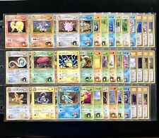 Pokemon GYM Booster #1 COMPLETE Japanese Card Set Lot - HOLO Rare BANNED + LOOK!