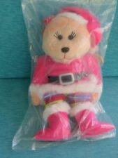 CUDDLY KIDS MISS CHRISSY CLAUS THE BEAR BIGB184 PLUSH SEALED BAG BEANIE XMAS
