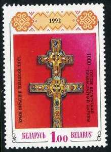 Belarus.1992.Cross of St.Ephrosinia of Polotsk. Overprint. MNH. Stamp