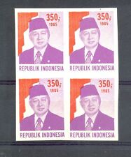 INDONESIA 1985 SOEHARTO # 1231 (BL OF 4 ) IMPERF ---(*) NO GUM -- @5