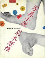 Photo book Nobuyoshi Araki Photo Novel- Senti Roman 1981 Shashin Shosetsu FS
