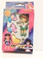 """Jupiter 3"""" Pachi Pachi BANDAI Sailor Moon Mini Dressables Doll Figure JAPAN"""