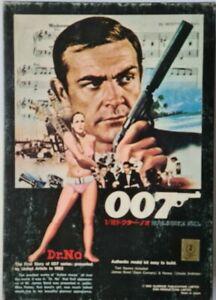 IMAI James Bond 007 Dr. No Model Kit