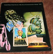 1978 USPS Commemorative Year Set with Stamps & Mini Folder