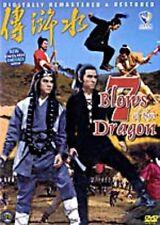 7 Blows of the Dragon- Hong Kong RARE Kung Fu Martial Arts Action movie - NEW