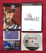 Final Fantasy X-2 - PLAYSTATION 2 - PS2 - USADO - MUY BUEN ESTADO
