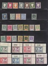 Stamp: Gambia 1886-1963 F-VF MNH-MH