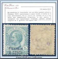 1917 UffIci Postali Estero CINA Tientsin n. 1 Certificato Diena Nuovo Integro **