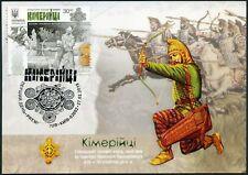 Ukraina-2019 Cimmerians. Cultural epochs of Ukraine. FDC