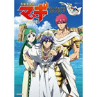 Magi Labyrinth of Magic TV Anime perfect fan book