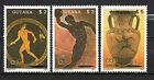 Guyana : 1987 Olympic Games Seoul 88 New ( MNH )