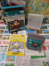 Game Boy GB:Pipe Dream [TOP BULLET-PROOF & 1ERE EDITION] Jap