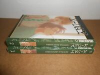 X-Day vol. 1-2 by Setona Mizushiro Tokyopop Manga Book Complete Lot in English