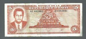 Haiti ✨ 5 Gourdes ✨ #3681