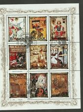 1984 Korea minisheet European Knights and Kings