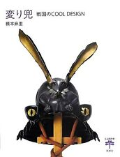 Japanese Samurai Armor Book 19 - Kabuto & Yoroi Armor of Sengoku Era