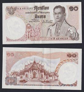 Thailandia 10 baht 1969(78) SUP/AU  C-10