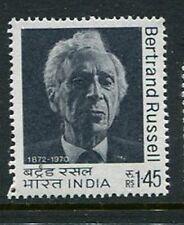 India #561 Mint Hinged