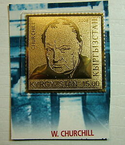 2005 Kyrgyzstan CHURCHILL Gold Foil Plated  Sealed