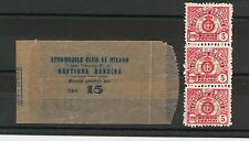 ITALY -   AUTOMOBILE CLUB of MILANO - GAS / PETROL VOUCHERS - 1931 - 15 Litters