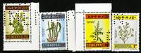 Ethiopia Stamps # 1144-47 VF OG NH Rare Specimen