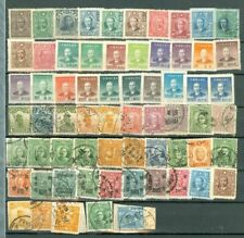 Old China Group of 62 used & unused stamp Lot#4959