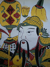 "Asian Art - Handmade Paper - Figure - Silkscreen - Brilliant Colors 38"" x 25"""