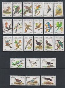 Bahrain - 1991-1993, 150f x 24 Bird stamps - MNH