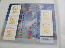 FRANCE 2012 CHINESE NY SOUVENIR SHEET MNH FV 3.00 EUROS
