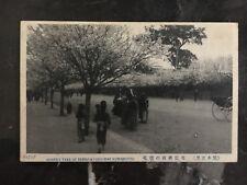 1916 Kumamoto Japan postcard Cover WW 1 POW prisoner of war Germany Cherry tree