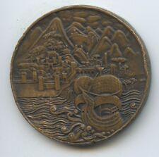 "M841 - Medaille Italien Rimini ""Campioni del Mondo 1957 Classe F.D."""