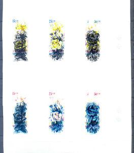 BHUTAN 1973 FLOWERS PROOF   MNH