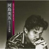 Eigo Kawashima GOLDEN BEST(remaster) Japan CD MHCL-1458 2009 OBI Num