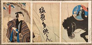 Toyohara Kunichika Antique Japanese Woodblock Triptych Prints 1890s Kabuki Rare
