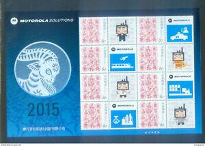 2015 CHINA MOTOROLA GREETING SHEETLET