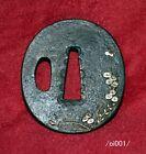 old age themes, TSUBA for WAKIZASHI,inlay,AKIKUSA,early Edo,iron/oi001/