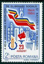 1984 Antifascist Revolution,40th anniv,Oil Industry,Flags,Romania,Mi.4076,MNH