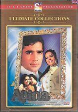 AAINA - RAJESH KHANA - MUMTAZ - NEW ORIGNAL BOLLYWOOD DVD