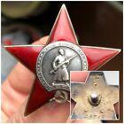 #24713 RARE RED STAR ORDER USSR MILITARY AWARD 3 RIVETS TYPE ORIGINAL WW2 AWARD