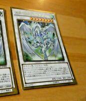 YUGIOH JAPANESE GOLD RARE CARD CARTE STARDUST DRAGON GP16 JP009 OCG JAPAN MINT