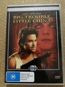 Big Trouble In Little China DVD Region 4