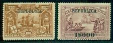 PORTUGAL #205-6 Vasco de Gama, overprinted in black, high values in set hinged
